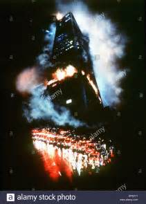 burning sky scraper fire trapped on the 37th floor 1991