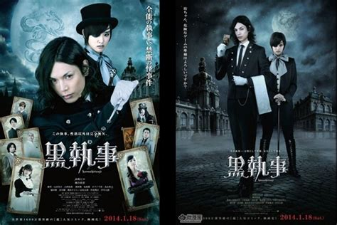 tanggal rilis anime angel of death black butler live action rilis awal tahun 2014 akiba nation
