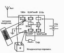 Радио без батареек. Схема детекторного приемника. Описание
