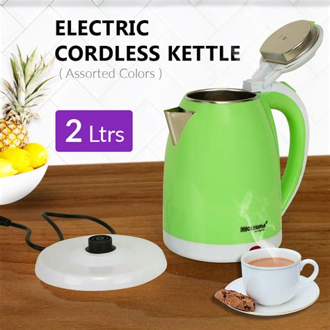 kettle olympia cordless 0l electric oman openkart