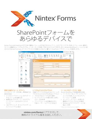 fillable form lic 9163 forms and document templates to