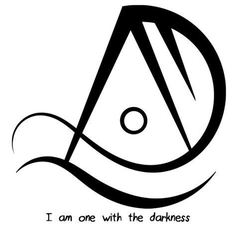 Sigil Athenaeum — I Am One With The Darkness Sigil I Am