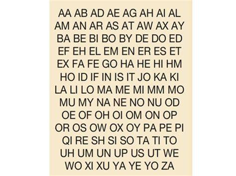 2 Letter Scrabble Words In 2021 2 Letter Words Blend