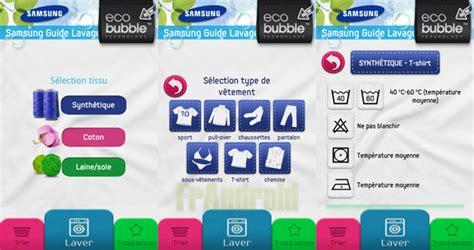 samsung lance une application pour vous aider 224 laver vos v 234 tements frandroid