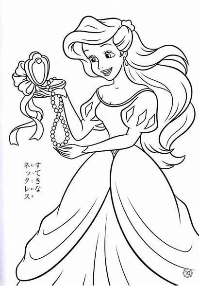 Ariel Drawing Princess Draw Coloring Pages Medium