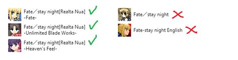 reddit anime fate series watch order want to get into the fate series but don t know where to