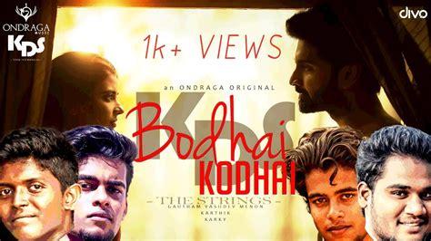 Bodhai Kodhai  Cover  Gautham Vasudev Menon Karthik