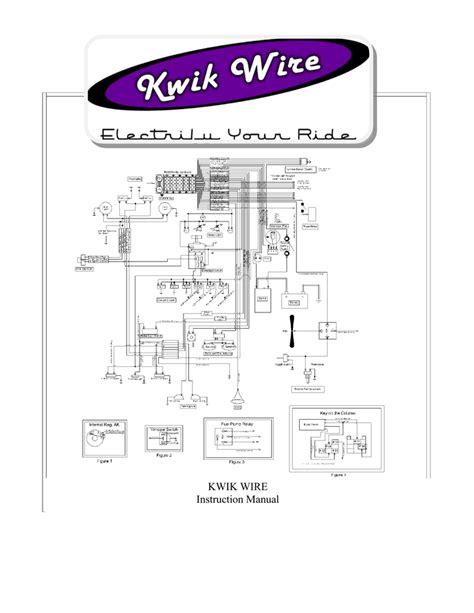 Kwik Wire Diagram Wiring Library Ayurve