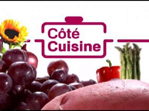cote cuisine fr3 recette côté cuisine une nouvelle version présentée par julie