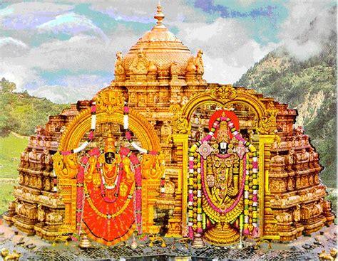 Chambres Tirumala Tirupati : Lord Venkateswara Pictures Photos Download