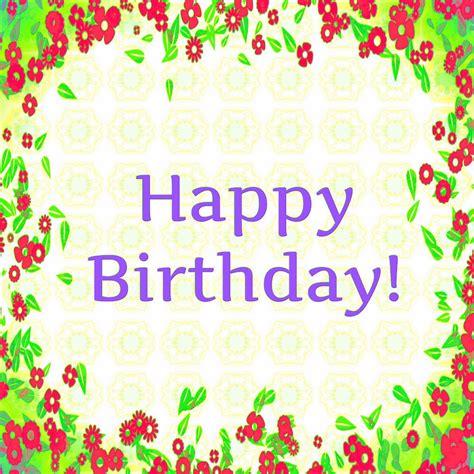 Free Happy Birthday Picture happy birthday free stock photo domain pictures