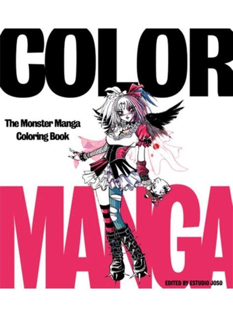 monster manga coloring book