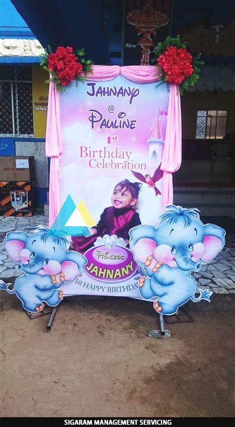 themed birthday party decoration  pondicherry sigaram
