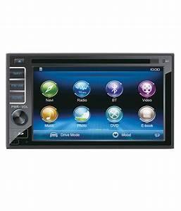 Car Entertainment System : caska v6 in car entertainment system universal free ~ Kayakingforconservation.com Haus und Dekorationen