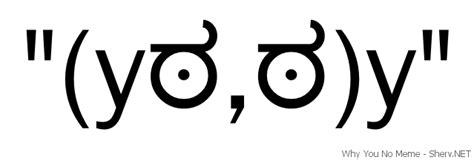 Meme Faces Text - angry japanese emoticons www pixshark com images galleries with a bite