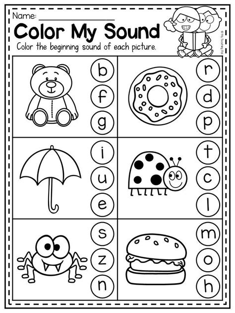 mega phonics worksheet bundle pre  kindergarten