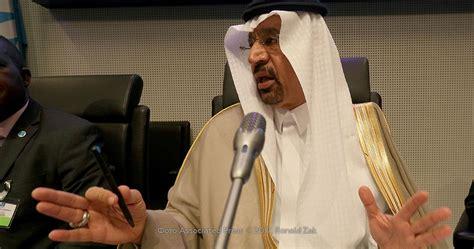 Солнечная энергетика в Катаре