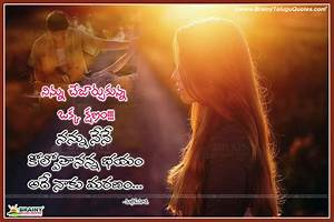 Telugu Life & L... Fb Love Feeling Quotes