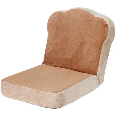 siege pliant portable zaisu chaise promotion achetez des zaisu chaise