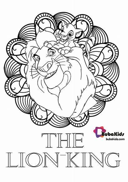 Lion Coloring King Mandala Cartoon Bubakids Adults