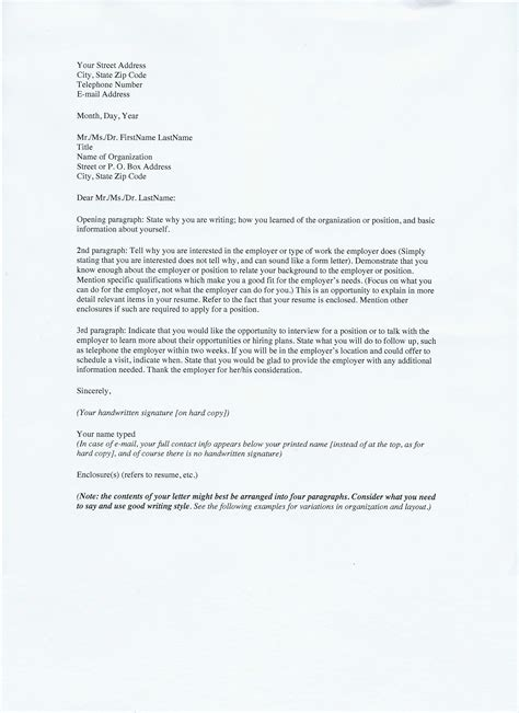 opening statement  resume cover letter