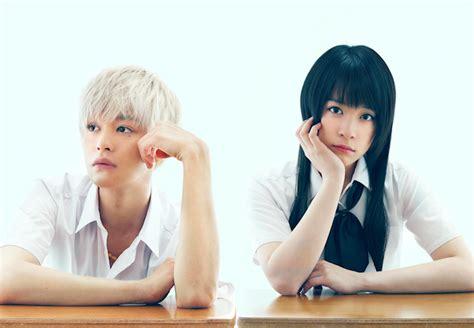 Boku Wa Tomodachi Light Novel by Sgcafe Anime Manga Cosplay J Pop News Haganai I Don Quot T