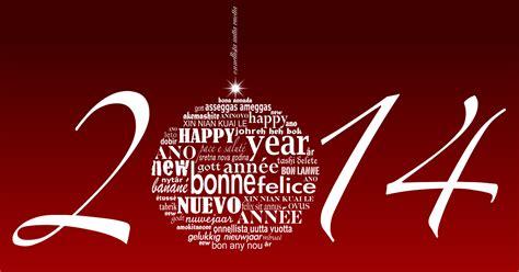 cuisine de noel 2014 joyeux noël et heureuse ée 2014 synetis com