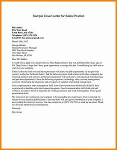 11 sales cover letter examples applicationletercom With cover letter for job application sales and marketing