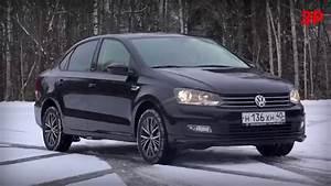 Volkswagen Polo 2016 : volkswagen polo sedan 2016 youtube ~ Medecine-chirurgie-esthetiques.com Avis de Voitures