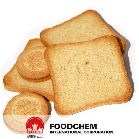 bicarbonate d ammonium cuisine ammonium bicarbonate food grade powder suppliers china