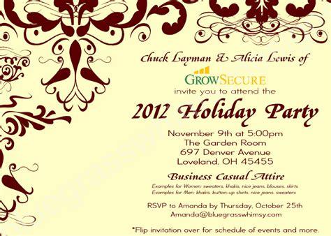 employee christmas party invitation wording