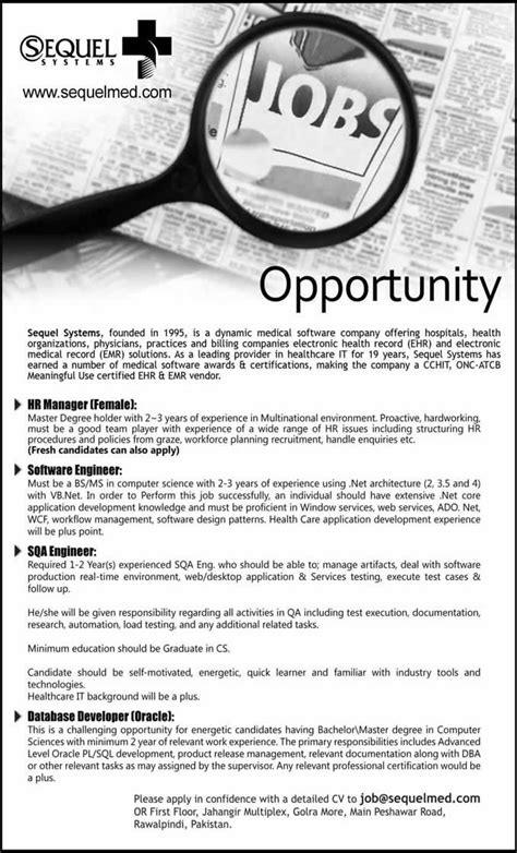 Sequel Systems Rawalpindi Jobs 2014 March for HR Manager