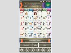 Calendar 2018 Pdf In Hindi Download takvim kalender HD