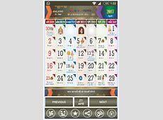 How To Download Kalnirnay Gujarati Calendar 2017 Download