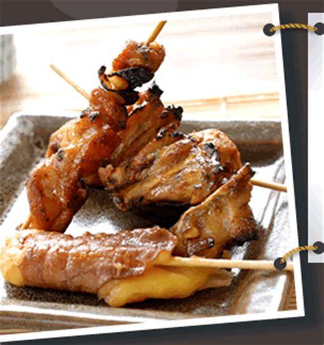 cuisine japonaise recette facile recettes cuisine japonaise