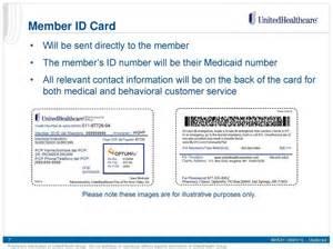 Iowa Medicaid United Health Care Cards