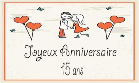 carte virtuelle anniversaire de mariage 15 ans carte anniversaire mariage 15 ans coeur papillon