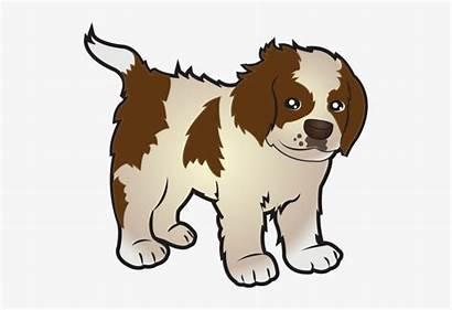 Clipart Dog Puppy Bernard St Source Pngkit