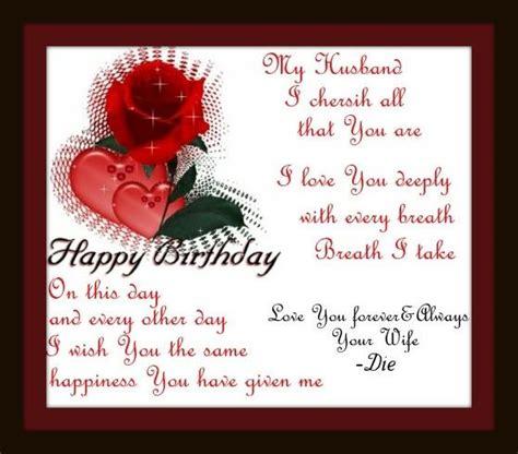 blingcheese graphics greeting happy birthday happy