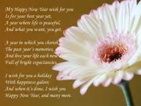 happy new year wiss happy new year wishes