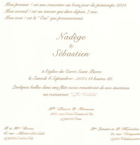 exemple texte faire part mariage vin d honneur et repas exemple texte faire part mariage vin d honneur