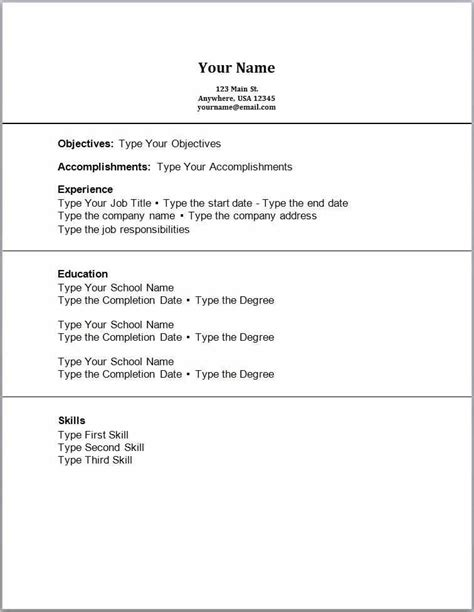 resume examples  teenagers  job