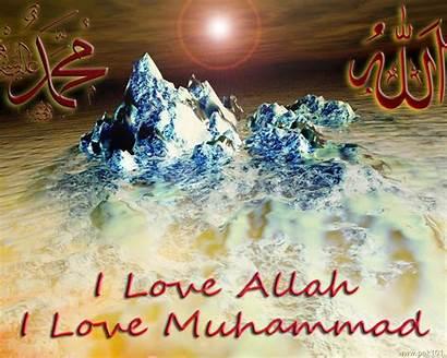 Allah Wallpapers Names Wallpapercave