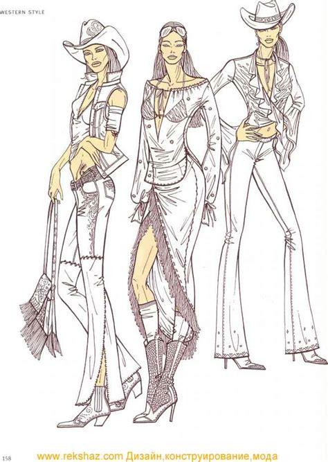 stylised fashion figures fashion design joshua nava arts