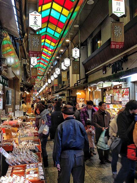 Nishiki Market in Kyoto - FOODICLES
