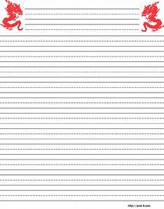 free printable story paper for first grade 1000 images With best letter writing paper