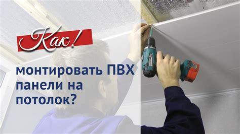 prix fourniture et pose faux plafond ba13 224 noisy le grand tarif horaire d un artisan