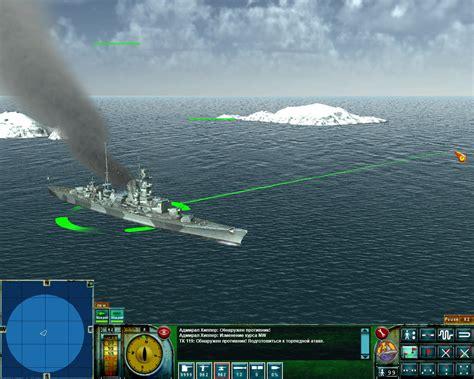 Boats Game Akella