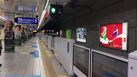 羽田 空港 国内線