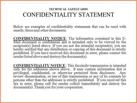 statement  confidentiality sample salary format